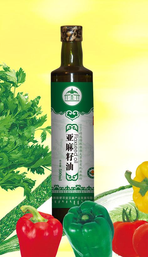 蒙草堂亚麻籽油